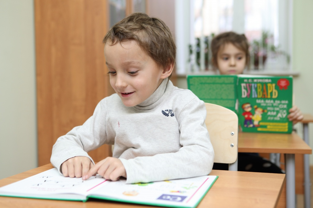 Подготовка к школе, занятия для детей 7 и 8 лет