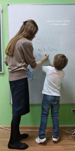 Подготовка особых детей к школе