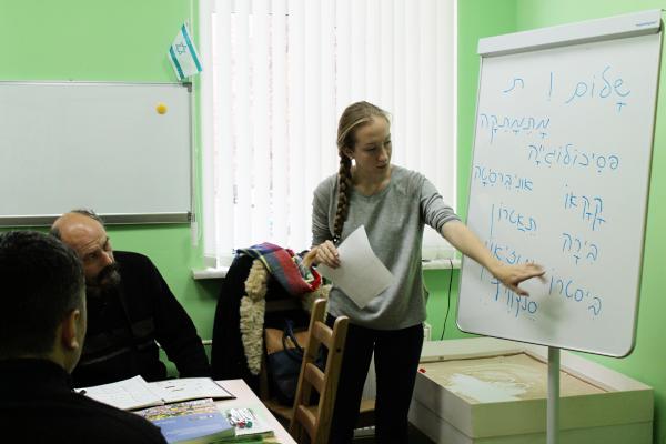 Курсы иврита для взрослых, ульпан в Москве