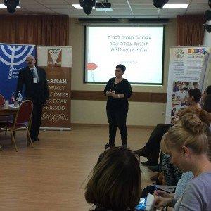 семинар по аутизму