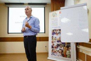 семинар по аутизму 16