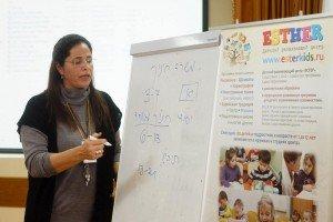 семинар по аутизму 9