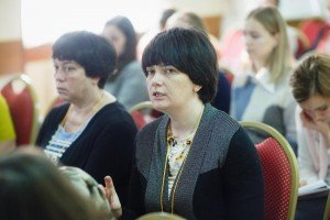 аутизм конференция