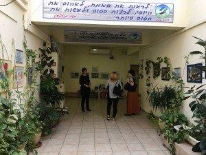 визит в Израиль