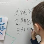 Подготовка к школе для особых детей, Центр ЭСТЕР, метро Водный стадион