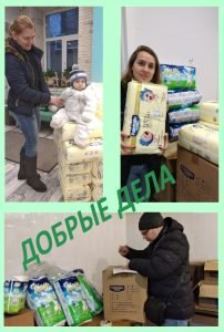 Благотворительные проекты, материальная помощь особым детям. Центр ЭСТЕР на Водном стадионе